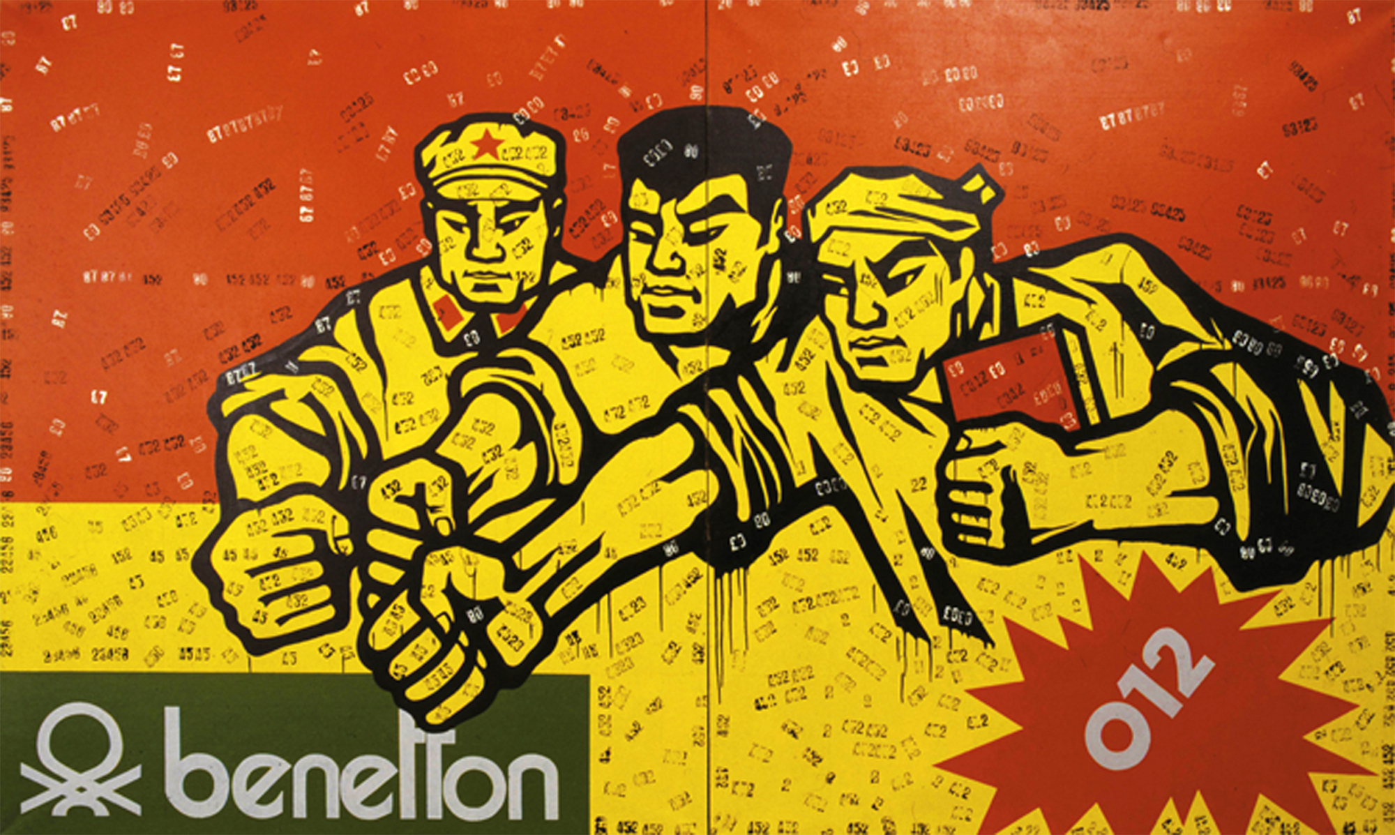 WANG GUANGYI Great Criticism: Benetton, 1992 Oil on canvas 200 x 340cm Image courtesy of the artist